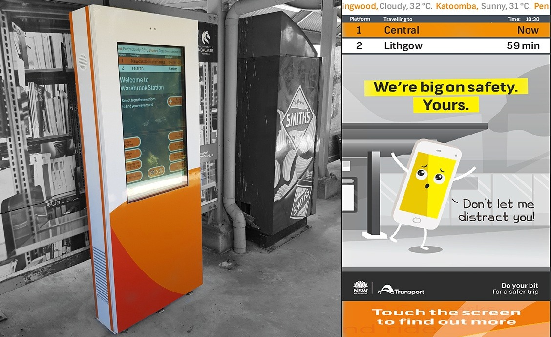 Trains NSW Interactive arrival info