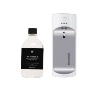 Hand Sanitiser Auto Dispenser & Medical Grade Alcohol hand sanitiser